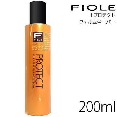 フィヨーレ Fプロテクトフォルムキーパー200ml【洗い流さないトリートメント】【本体】 (6014559)