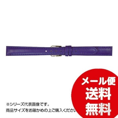 時計バンド ベルト交換 MIMOSA ミモザ 時計バンド ベビーカーフKC 12cm ブルー 美錠:金 CKC-BL12