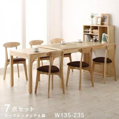 ダイニングテーブル 伸長式 6人用 7点セット 〔テーブルW135〜235+チェア6脚〕 収納 コンセント付き