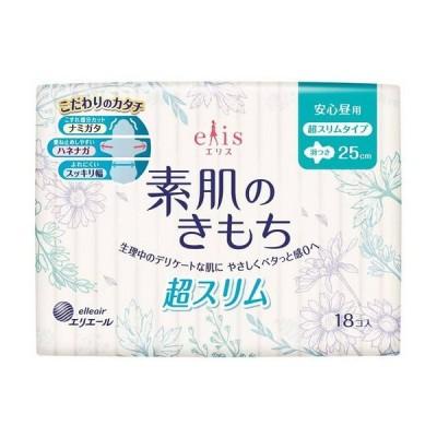 大王製紙株式会社 エリス 素肌のきもち 超スリム 羽つき 多い昼用 18枚 日用品 雑貨 日用雑貨 生活品