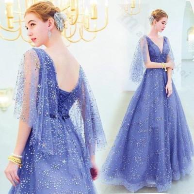 レディース ドレス 結婚式 パーティー 演奏会 ネービーブルー ハートカット 半袖 プリンセスライン 透け感 ロングドレス 二次会 大きいサイズ