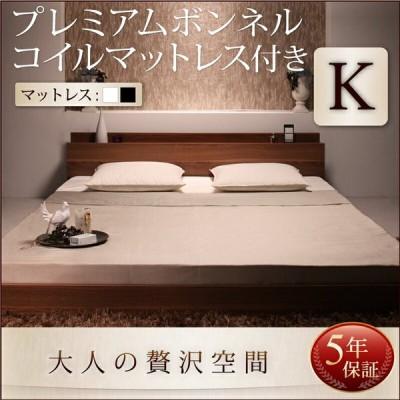 ベッド キングベッド フロアベッド ローベッド 棚 コンセント すのこ モナンジェ プレミアム ボンネルコイルマットレス キング