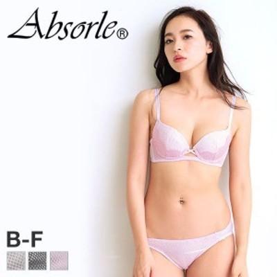 50%OFF (アブソール)Absorle クロスネットトール ブラショーツ セット 谷間
