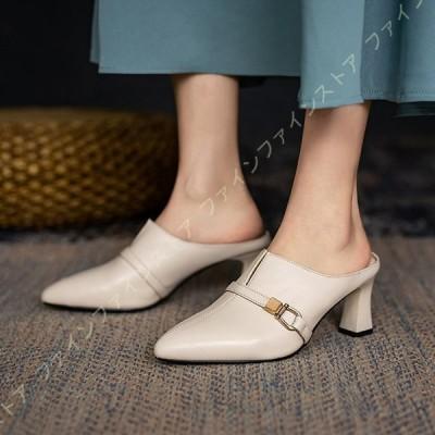 ミュール レディース サンダル かかとなし デザインヒール 太ヒール ポインテッドトゥ ミュール パンプス サンダル 前ふさがり 履きやすい 可愛い 美脚