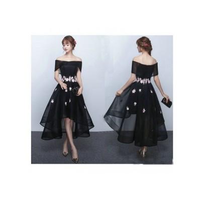 パーティードレス フィッシュテールスカート 花柄 オフショル 刺繍 大人 レディース ワンピース 結婚式 二次会 お呼ばれドレス kh-0140