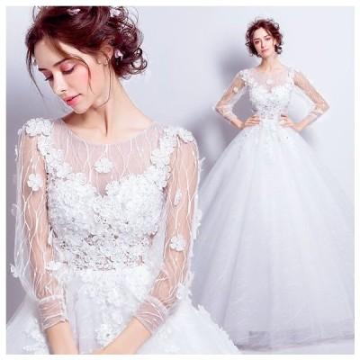 ウエディングドレス レディース 素敵な ブライダルドレス 上品な 花嫁ドレス オシャレ プリンセスドレス 演奏会ドレス 写真撮影 ドレス