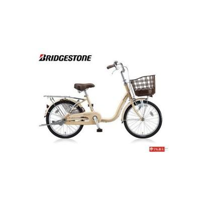 (店舗受取送料割引)ブリヂストン(BRIDGESTONE) アルミーユミニ ダイナモ シングル 20型 AU00 ファミリーサイクル