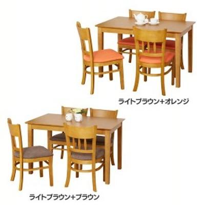 ダイニングテーブルマーチ115 5点セット 4127+4236 クロシオ [代引不可] 全2チェア色 ダイニング テーブル ダイニングテーブル テーブル