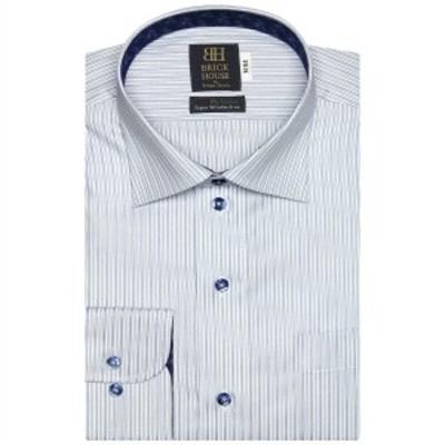 ブリックハウス(BRICKHOUSE)/形態安定 ノーアイロン 長袖ワイシャツ ワイド 白×サックス系ストライプ 標準体