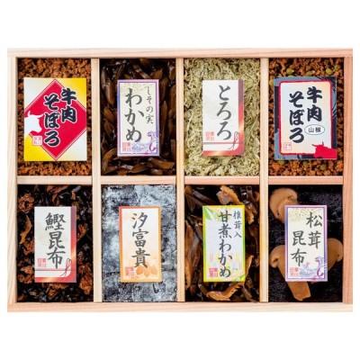 【新品/取寄品】【特選商品】廣川昆布 万味豊秀 8品佃煮 木箱詰 201-14