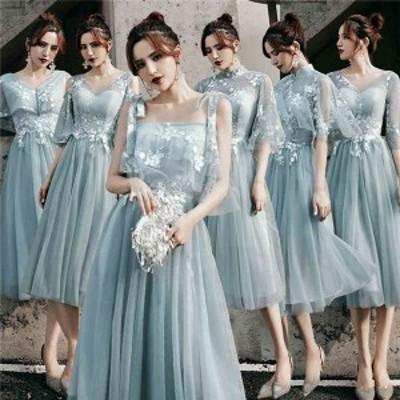 結婚式 二次会 演奏会 発表会 披露宴ドレス サイズ有XS/S/M/L/XL/2XL ブライズメイドドレス パーティードレス ミモレ丈 6タイプ 20代 30