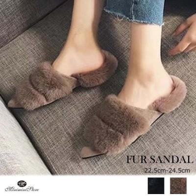 ファーサンダル 冬 ポインテッドトゥ フラット ぺたんこ 靴 歩きやすい メール便送料無料