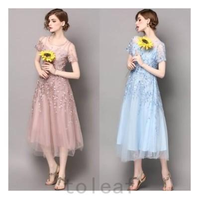 大きいサイズパーティードレス大きいサイズワンピースドレス半袖ミモレ丈ピンクブルー刺繍フレア10代20代30代春夏大きい