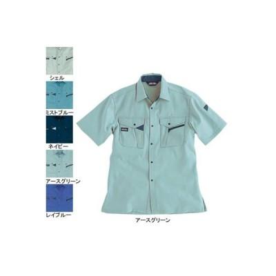 バートル 6025 半袖シャツ S〜LL かっこいい おしゃれ 作業服 作業着 春夏用