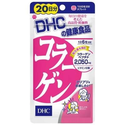 DHC コラーゲン 20日分 120粒 サプリメント