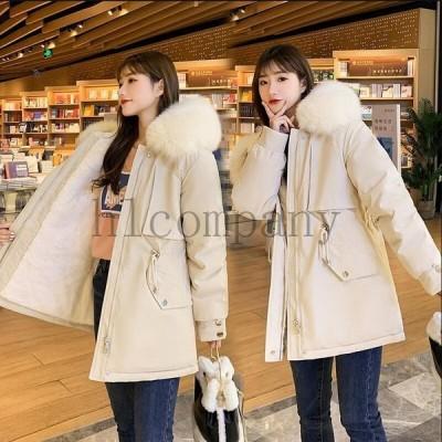レディースロング丈コート中綿ジャケット上着カジュアル防寒防風OL通勤暖かいアウター学生希少通学上質コート