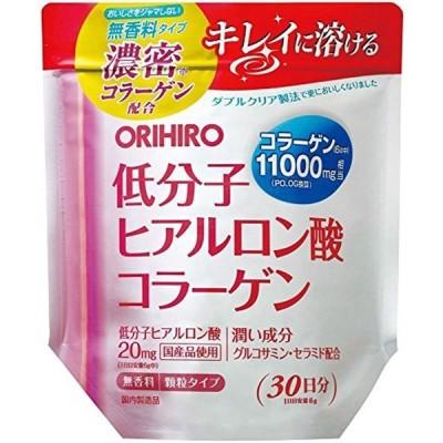 オリヒロ 低分子ヒアルロン酸コラーゲン 袋タイプ【3袋セット】