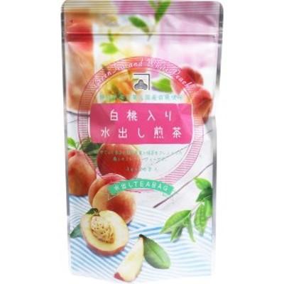 白桃入り水出し煎茶 静岡県産茶葉&国産白桃使用 水出しティーバッグ 3g×20包入