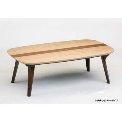 家具調コタツ 90 x 90cmサイズ・105 x 65cmサイズ・120 x 70cmサイズの3タイプから選べるこたつ「モード」