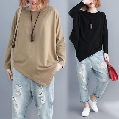 レディース 長袖Tシャツ ゆったり 丸襟 女性用 Tシャツ 体型カバー 春 秋物 トップス カジュアル 大きいサイズ
