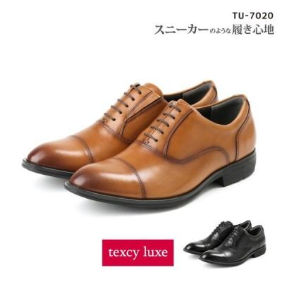 texcy luxe(テクシーリュクス) ビジネスシューズ 革靴 内羽根式ストレートチップ 本革 メンズ ラウンドトゥ 黒 茶色 24.0-28.0/29.0 TU-7020