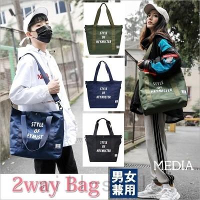 ショルダーバックメンズバッグトートバッグレディース手提げかばん鞄新作カジュアルバッグかばん鞄