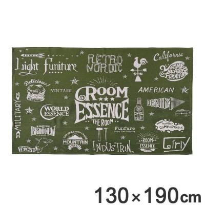 ラグ グリーン 130×190cm ラグマット TTR-142 ( カーペット 絨毯 マット )
