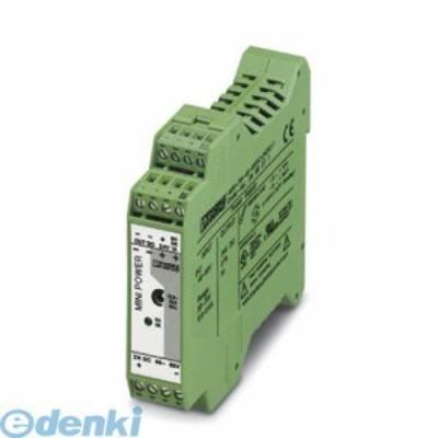 フェニックスコンタクト [MINI-PS-48-60DC/24DC/1] DC/DCコンバータ - MINI-PS- 48- 60DC/24DC/1 - 2866271 MINIPS4860DC24DC1