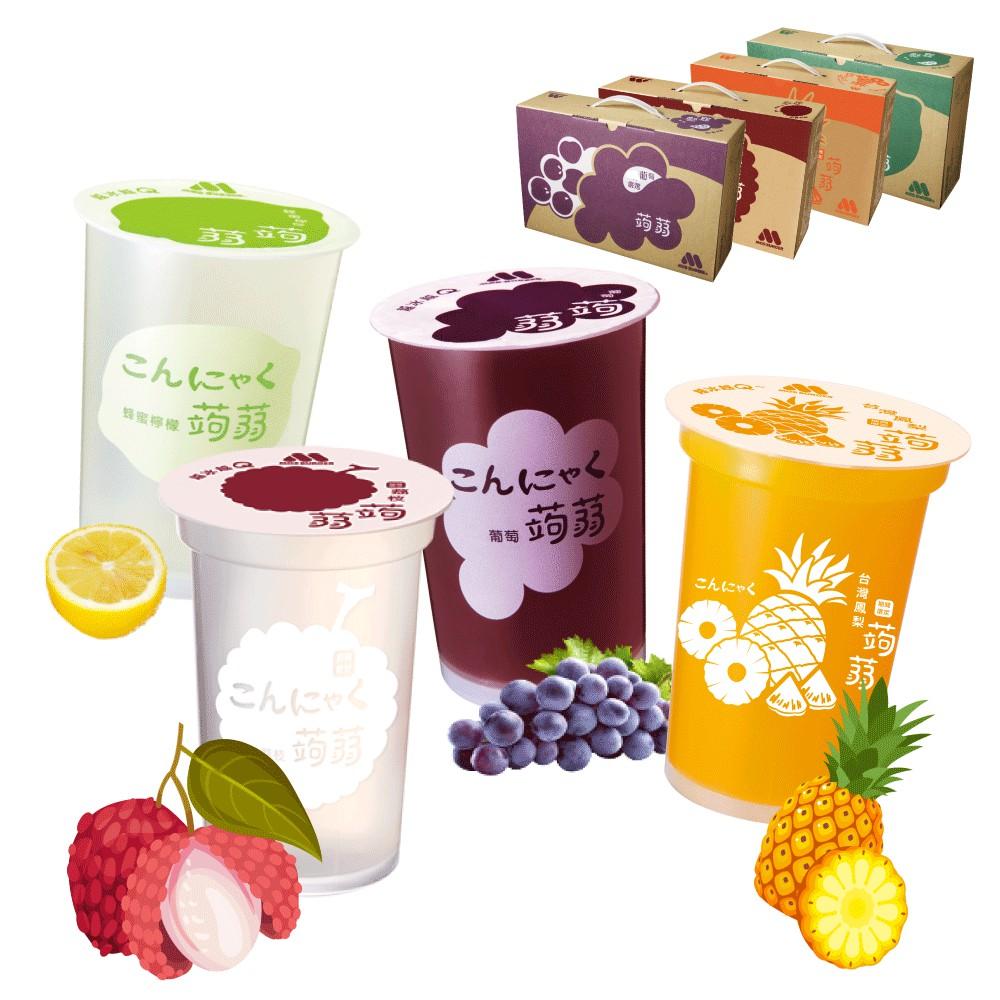 【MOS摩斯漢堡】蒟蒻 葡萄 檸檬 荔枝 鳳梨  任選(共2箱/30杯)(素食)(預購)