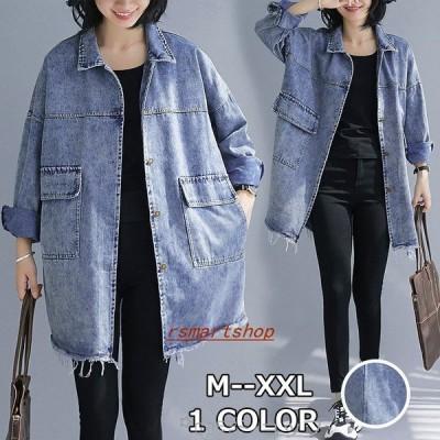 レディースジャケットコートデニムジャケット春夏ワイドデニムGジャン30代可愛いジャケットアウターコート大きいサイズトップス20代〜40代