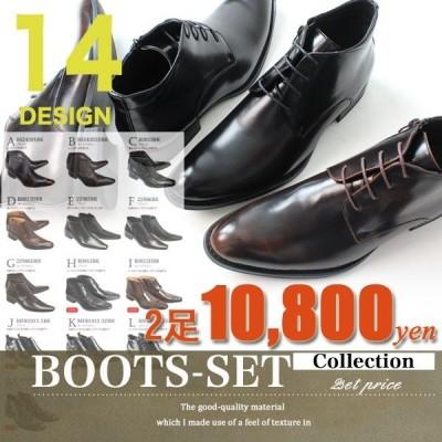 ビジネスブーツ メンズ 2足セット ビジネスシューズ PU革靴 靴