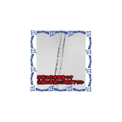 【代引不可】【個人宅配送不可】ESCO(エスコ) 3.84-8.33m 三連ハシゴ EA902AG-13A [ESC110866]