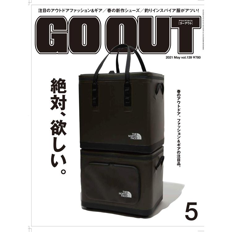 OUTDOOR STYLE GO OUT 5月號2021