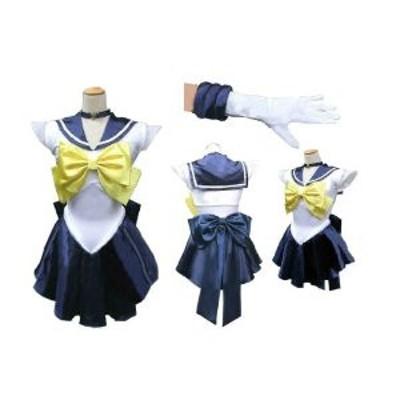 DK991 コスプレ衣装◆美少女戦士 セーラームーン  セーラーウラヌス/天王はるか 風 完全オーダメイドも対応可能