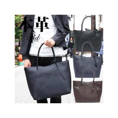 本革鞄 ゼブーレザー 角シボ型押し レザートートバッグ