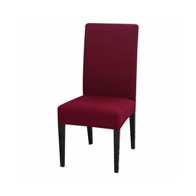JQinHome 椅子カバー 無地 セット 背もたれあり 取り替える 伸縮素材 ストレッチカバー 洗える 家庭・パーティ
