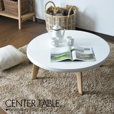 センターテーブル  幅90cm  リビングテーブル テーブル 三角 トライアングル ホワイト 光沢 艶 シンプル モダン オシャレ キズ・汚れに強い 木製