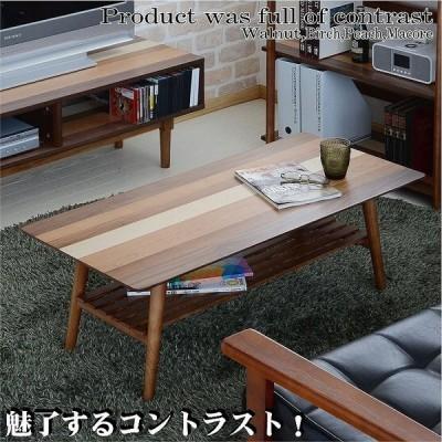 センターテーブル幅100 天然木 ウォールナット ローテーブル 折り畳み 折りたたみ 座卓 北欧 ローテーブル 木製 コーヒーテーブル おしゃれ ヨギア YOCT-100