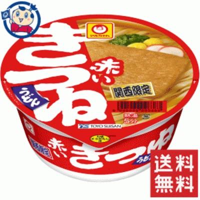 送料無料 カップ麺 東洋水産 マルちゃん赤いきつねうどん 関西 96g×12個入×1ケース ※北海道 沖縄 離島は送料無料対象外