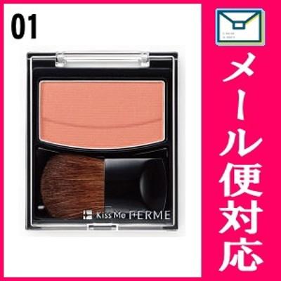 キスミーフェルム ブライトニングチーク (01:ソフトオレンジ) 【化粧品】