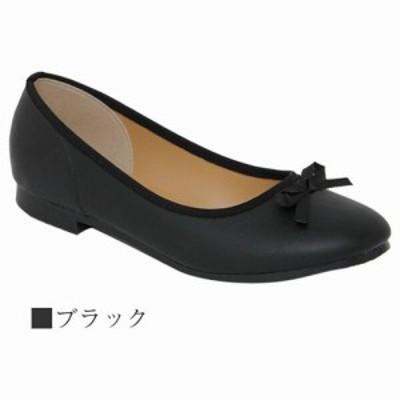 フラットシューズ レディースシューズ レディースファッション 靴 日本製 4E ラウンドトゥ リボン バレェ 安心と信頼 ハンドメイド