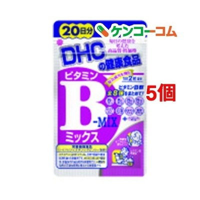 DHC 20日分 ビタミンBミックス ( 40粒*5コセット )/ DHC サプリメント