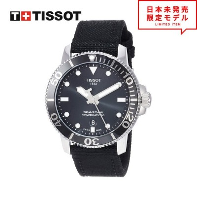 TISSOT ティソ メンズ 腕時計 リストウォッチ T1204071705100 ブラック/シルバー 海外限定 時計 日本未発売 当店1年保証 最安値挑戦中!