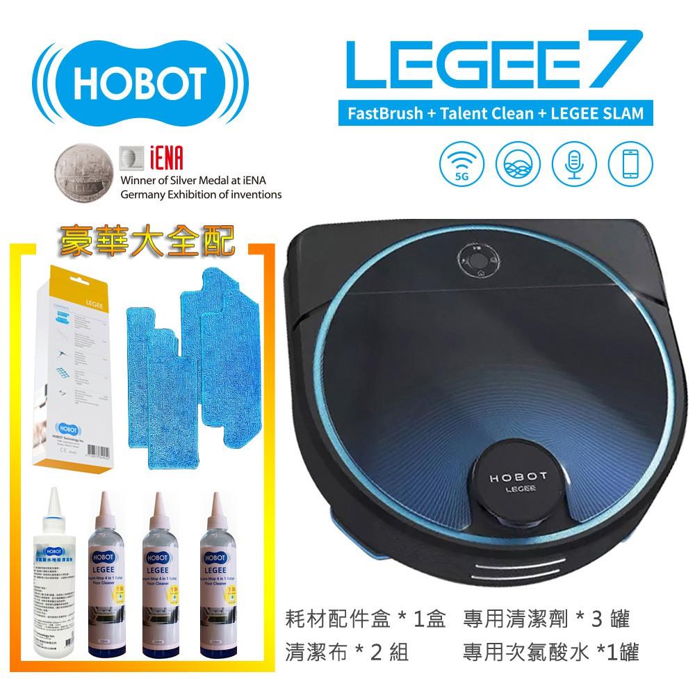 HOBOT 玻妞-雷姬拖地機器人LEGEE7【蝦幣10倍回饋】【贈專用次氯酸水】