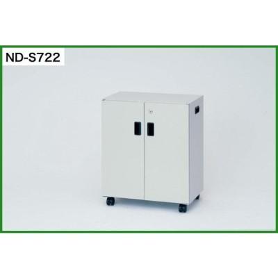 送料無料 ND-S722 ナカバヤシ 鍵付セキュリティデスクターナ H600mm ニューグレー|b03