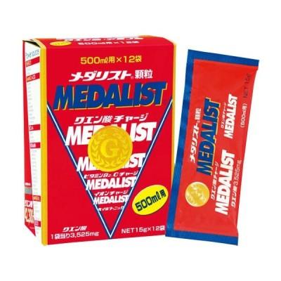 メダリスト クエン酸チャージ 顆粒 500ml用(15g)×12袋入り 888135 熱中症対策 スポーツドリンク MEDALIST