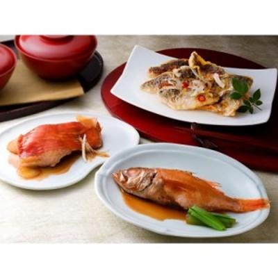 ( 産地直送 お取り寄せグルメ ) 鳥取 「山陰大松」 氷温熟成 簡単便利な魚惣ギフト匠