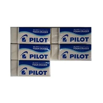 パイロット 消しゴム フォームイレーザー Lサイズ ER-F10 5個組み