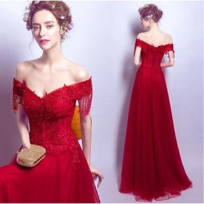 パーティドレスウエディングドレス二次会結婚式披露宴司会者舞台衣装花嫁ロング丈Vネックレッド