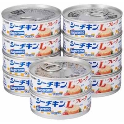 防災・保存食に シーチキン Lフレーク 70g×30缶